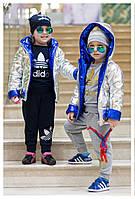 Куртка двухсторонняя демисезонная для мальчика и девочки, серебро и электрик