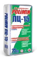 Смесь для пола Polimin ЛЦ 15 самовыравнивающаяся быстротвердеющая