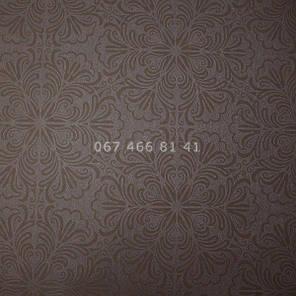 Тканевые ролеты Besta Uni с П-образными направляющими Emir Dark, фото 2