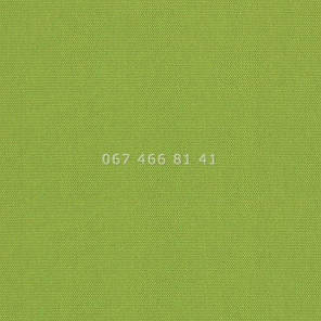 Тканевые ролеты Besta Uni с плоскими направляющими Berlin Leaf Green 0842, фото 2