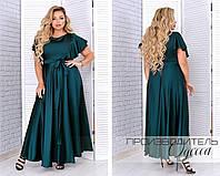 Вернее женское длинное  платье из атласа  батал 50-60 размер