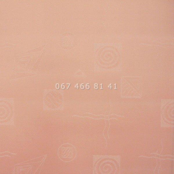 Тканевые ролеты Besta Uni с П-образными направляющими Ikea Pink 1842