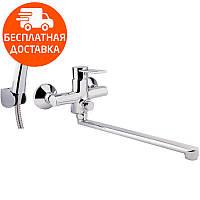 Смеситель для ванны с длинным изливом Q-tap Form CRM 005 хром