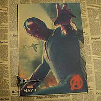 Плакат с супергероем Вижен!