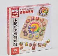 Деревянные часы Fun Toys 35817