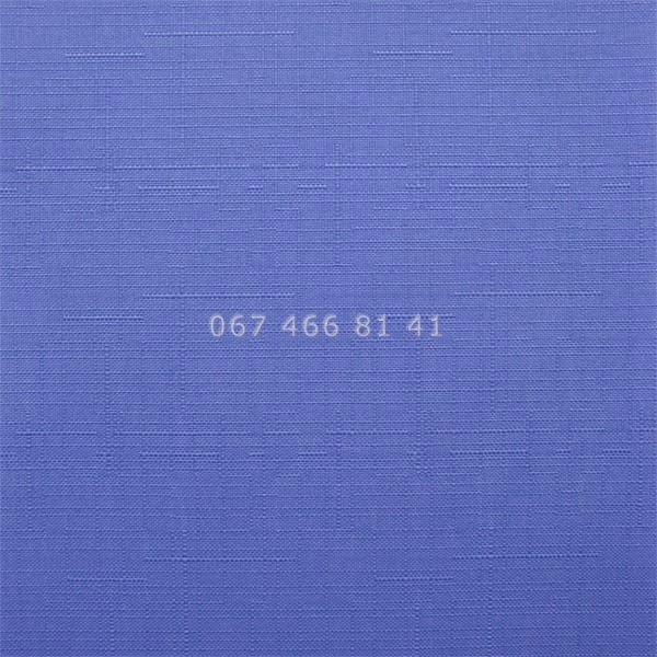 Тканевые ролеты Besta Uni с П-образными направляющими Len T Blue 0874