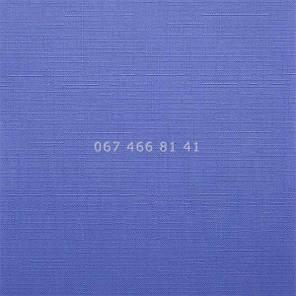 Тканевые ролеты Besta Uni с П-образными направляющими Len T Blue 0874, фото 2