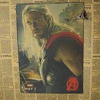 Плакат с Могучим Тором!