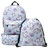 Школьный рюкзакс сумкой и пеналом с Единорогами голубой, фото 1