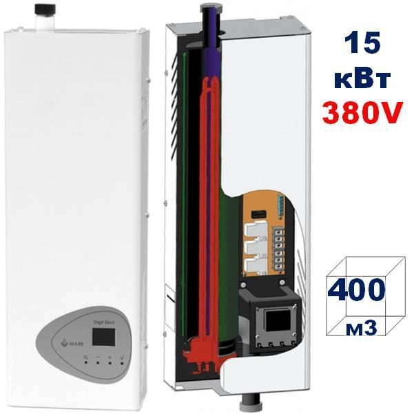 Настенный электрический котёл МАЯК  КОЭ 15 кВт,380 V