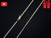 """🔥✅Цепочка """"Якорная"""" 50 см. Позолота 18 К Xuping, медицинское золото, хьюпинг, XP, ювелирная бижутерия"""