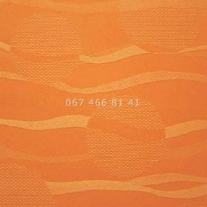 Тканевые ролеты Besta Uni с П-образными направляющими Sea Orange 2232, фото 2