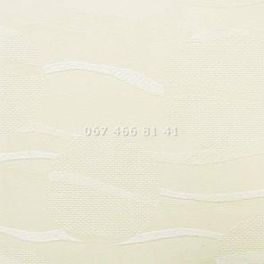 Тканевые ролеты Besta Uni с плоскими направляющими Sea Cream 2079, фото 2