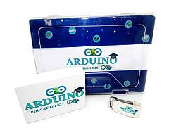 Новинка!!! Набор Arduino для изучения робототехники (Education Kit) | 2020 ArduinoKit