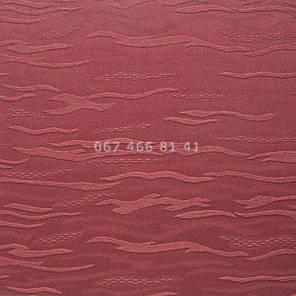 Тканевые ролеты Besta Uni с П-образными направляющими Lazur T Cherry 2088, фото 2