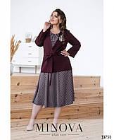 Комплект платье и пиджак большие размеры 50 52 54 56 58 60
