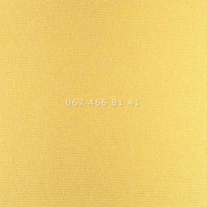 Тканевые ролеты Besta Uni с П-образными направляющими Umbra BlackOut Yellow 059, фото 2