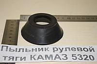 Пыльник рулевой тяги Камаз 5320 больш. 3414036