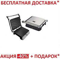 Электрический гриль DSP KB1001, фото 1