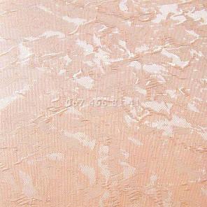 Тканевые ролеты Besta Standart Miracle T Pink 06, фото 2
