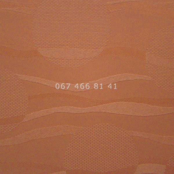 Тканевые ролеты Besta Uni с П-образными направляющими Sea Mocca 2087