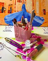 Подставка-органайзер для косметики, канцелярии и любых принадлежностей
