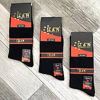 Носки мужские демисезонные х/б Z&N, без шва, антибактериальные, 41-44 размер, чёрные, 1959
