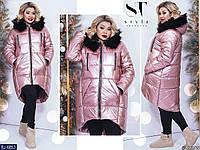 Женское пальто синее золотое розовое 48-50 52-54 56-58
