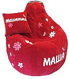 Крісло мішок пуф з вишивкою, Велюр розмір L 95*115см, фото 7