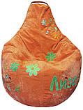Крісло мішок пуф з вишивкою, Велюр розмір L 95*115см, фото 9