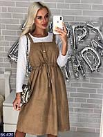 Платье с кофтой 2-ка  Горошина