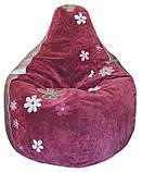 Кресло мешок пуф Ромашка, Велюр размер XL 110*130см, фото 3