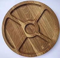Деревянная круглая менажница на 4 деления + соусница D35см