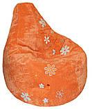 Кресло мешок пуф Ромашка, Велюр размер XL 110*130см, фото 8