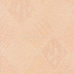 Жалюзи вертикальные 89 мм Жемчуг BlackOut персиковые, фото 2