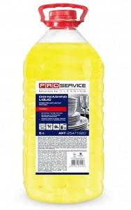 Моющее средство для посуды Proservise Лайм 5л