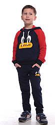 Детский спортивный костюм для мальчика | 122-146р.