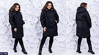 Женское пальто черное 48-50 52-54 54-56