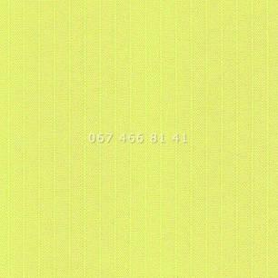 Жалюзи вертикальные 89 мм Лайн лимонные, фото 2