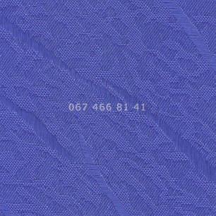 Жалюзи вертикальные 89 мм Бали синие, фото 2