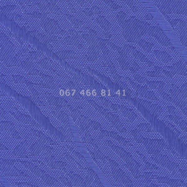 Жалюзи вертикальные 89 мм Бали синие