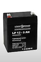 Аккумуляторная батарея LogicPower LP12-5  12V 5Ah