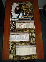 Квартальный календарь на твердой основе