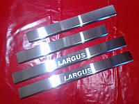 Накладки на пороги LADA LARGUS