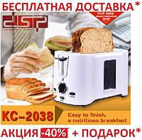 Тостер DSP KC2038