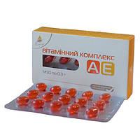 Вітамінний комплекс АЕ капсули №30 ТМ Еліксир