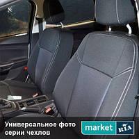 Чехлы на сиденья Volkswagen Golf из Автоткани (Союз АВТО), полный комплект (5 мест)