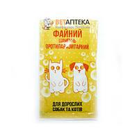 Шампунь ФАЙНИЙ противопаразитарный для котов и собак желтый саше 15 мл 4201