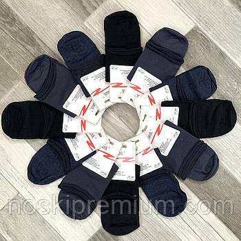 Носки мужские демисезонные без резинки медицинские хлопок Класик, 29 размер, ассорти, 03429