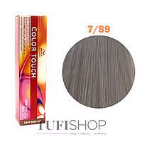 Краска для волос Wella Color Touch №7/89 (пепельный сандре)